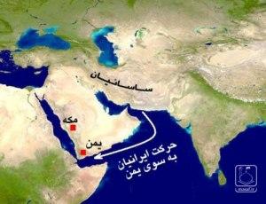 حقایقی شگفتانگیز از مسلمان شدن ایرانیان یَمَن به دست پیامبر-shia muslim